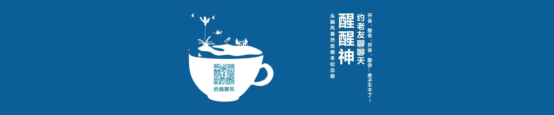 同学聚会纪念册-百铂文化定制公司