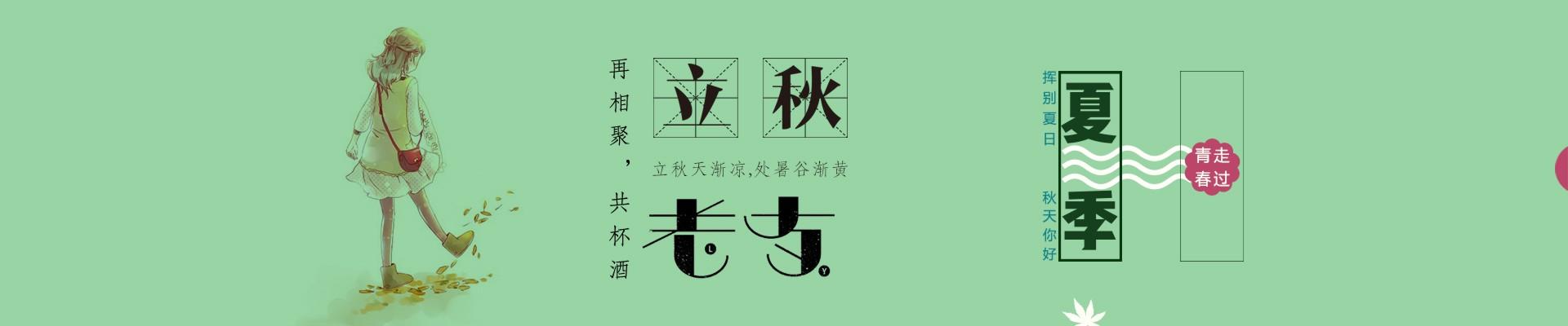 成都画册设计公司-百铂文化