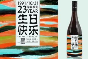 如何靠标签瓶贴纸设计 让产品脱颖而出-这组创意包装设计图片炸了