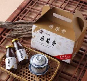 梨膏产品包装设计-为了有创意的食品包装设计 我们做了这几件事!