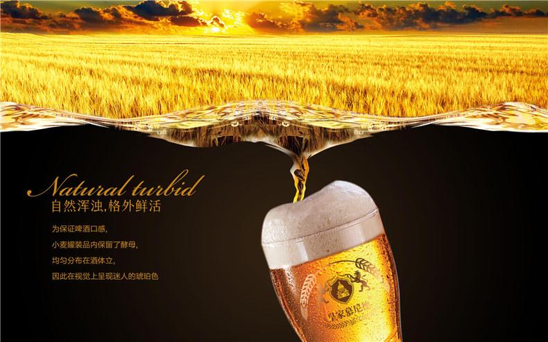 啤酒包装设计-无论瓶装罐装还是桶装-看着都让人流口水的啤酒包装
