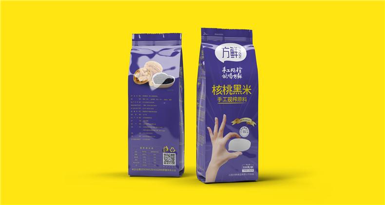 【果汁饮料包装设计】 水果产品包装定制 蔬菜汁包装盒制作
