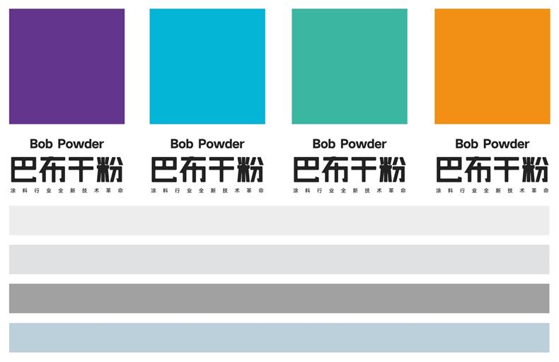 【工业产品包装设计】 墙面涂料包装设计 建材产品包装设计