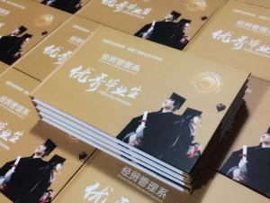 成都技师学院优秀毕业生纪念册-画册制作