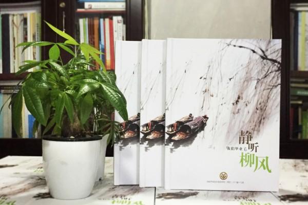 高中毕业季纪念手册-同学录相册书设计配文字模