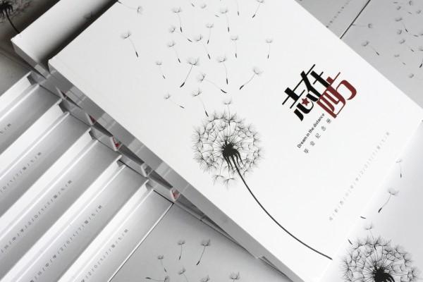 成都西川中学2017届毕业纪念相册定制|同学录制作