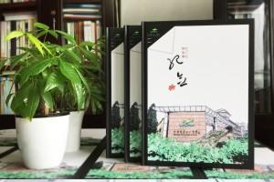 北京十八中2017届毕业纪念册|高中毕业相册