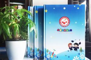 幼儿园毕业纪念册怎么做_小果子幼儿园毕业相册