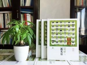 龙江路小学毕业纪念册设计-毕业留恋相册同学录定制老师寄语怎么写
