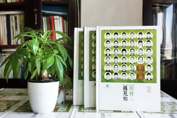 龙江路小学毕业纪念册|毕业相册同学录定制