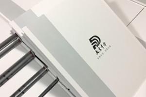 高中毕业纪念册设计定制-大弯中学2017同学录制作