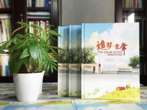 小学生毕业班级纪念册制作-同学录照片书相册设计-锦西外国语实小