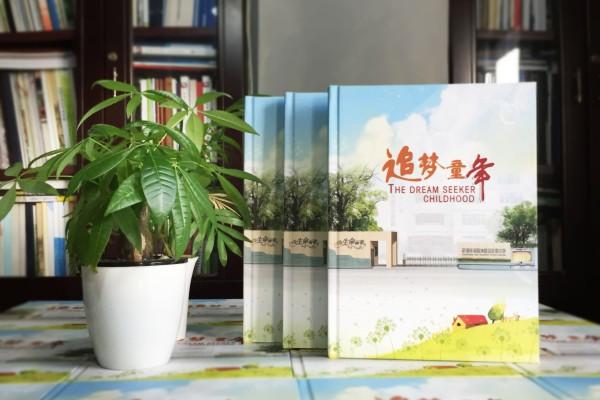 小学生毕业班级纪念册制作-同学录照片书相册设