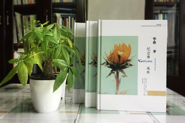 编写设计一本画风清奇的中学毕业生纪念册-同学录制作-成都外国语