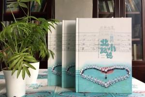 【案例】毕业纪念册版面设计,小学毕业相册内容