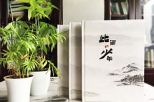 毕业纪念册个人主页设计_毕业照片书设计-成都外