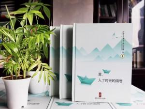 【班级成长纪念册】小学毕业影集,六年级毕业留念册
