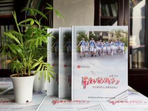 【小学毕业照片书设计】 六年级毕业纪念册影集制作