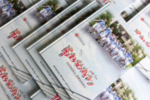 【小学毕业照片书设计】 六年级毕业纪念册影集