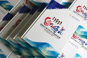 6段毕业纪念册老师寄语-六年级毕业相册设计词语-龙江路小学