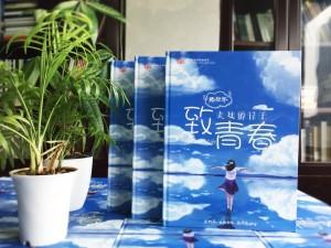 【毕业相册版面设计】 怎么做毕业纪念手册-石室联中