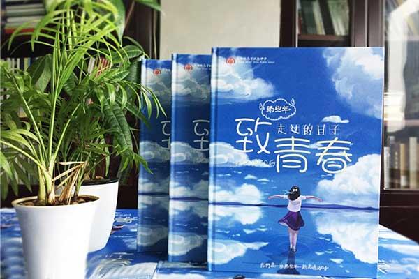 【毕业相册版面设计】 怎么做毕业纪念手册-石室