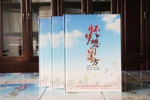 毕业纪念册方案-班级定制记录纪念册基本构成有哪些-重庆巴川中学