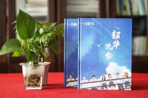 上海做毕业纪念册的公司哪家好-在上海做班级同