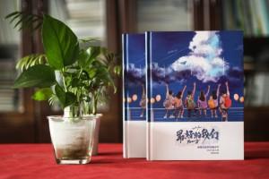 制作小学生的成长纪念册怎么做-小学毕业手册设计这样做很带劲!