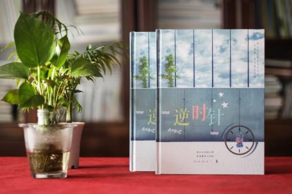小学毕业生成长纪念册的做法模板-六年级毕业纪