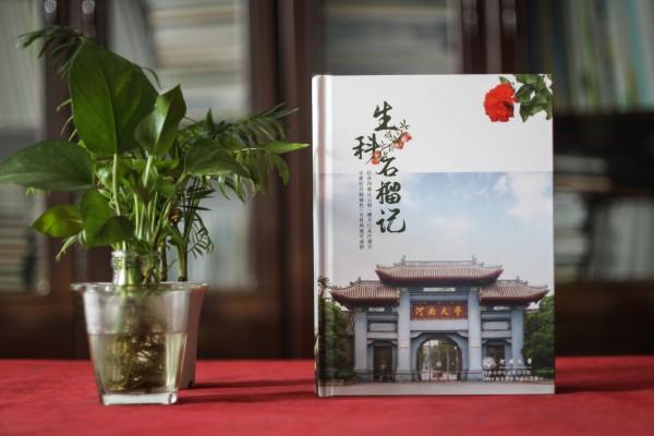 大学毕业纪念册排版怎么做-在开封河南大学四年的画册影集设计