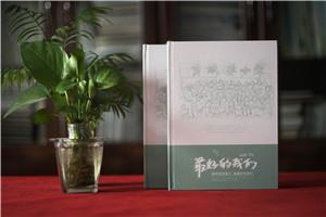 北京毕业相册厂家-毕业纪念册上的毕业赠言怎么写