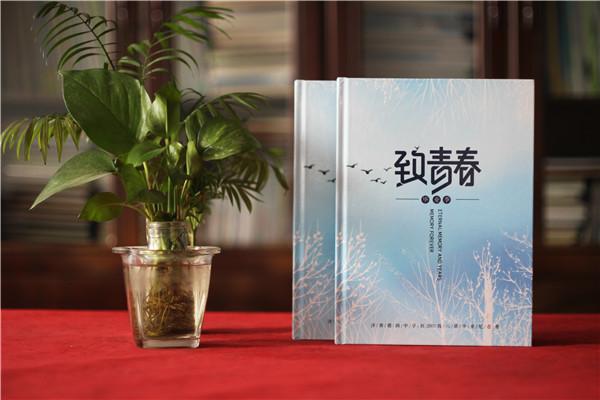 济南做毕业纪念相册的公司-班主任在毕业影集上