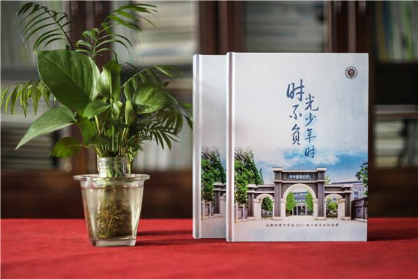 制作毕业纪念册怎么做-中学毕业纪念册设计优秀案例