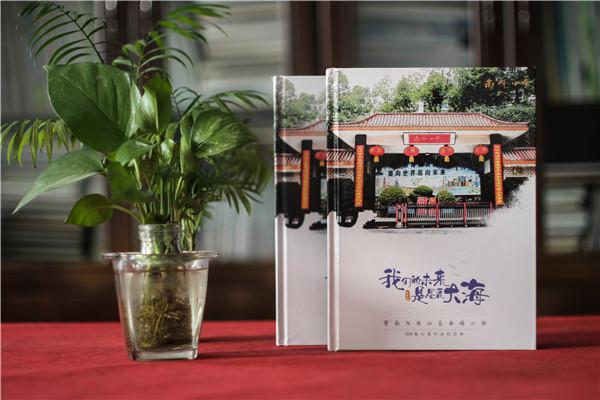 重庆哪里可以做毕业相册-小学生优秀毕业纪念册