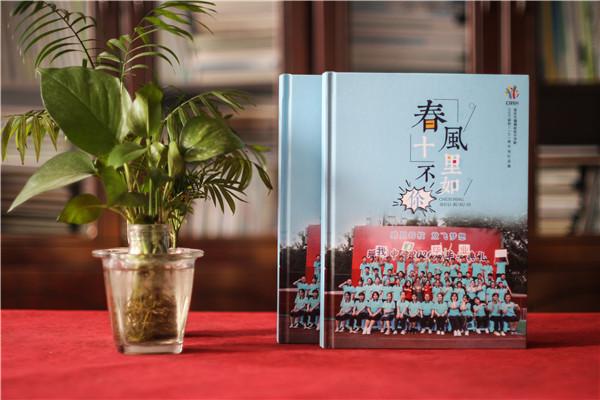 重庆做毕业纪念册的公司-如何编制毕业留念册