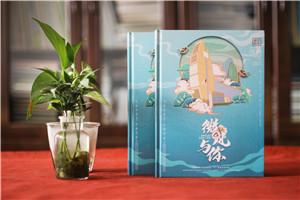 毕业相册设计-高三班级毕业回忆录印刷加工