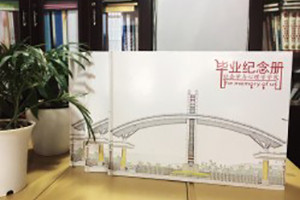 成都西南民族大学毕业纪念册-毕业留念册