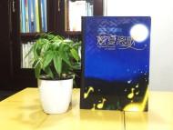 湖南大学文学院毕业纪念册设计-同学录制作