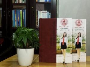 吉林大学珠海学院2017届大学毕业纪念册-留念册