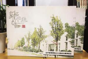 公共管理学院2012届|西南财经大学毕业纪念册