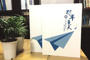 韩版风十足的初中毕业纪念相册-创意同学录模板