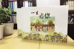 西南财经大学|经济学基地班毕业纪念册|同学录