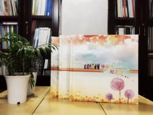 毕业同学录设计制作(以手绘或实拍的学校图片为背景),可手写填信息