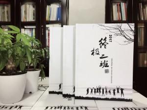 高中毕业纪念册定制-很文艺的班级同学录影集作品-经典毕业册案例
