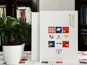 大学毕业纪念相册设计定制-记录大学生活的影集留念册-超好看的!