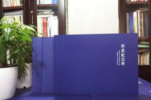 简洁稳重的研究生毕业纪念册设计风格,不负勇往