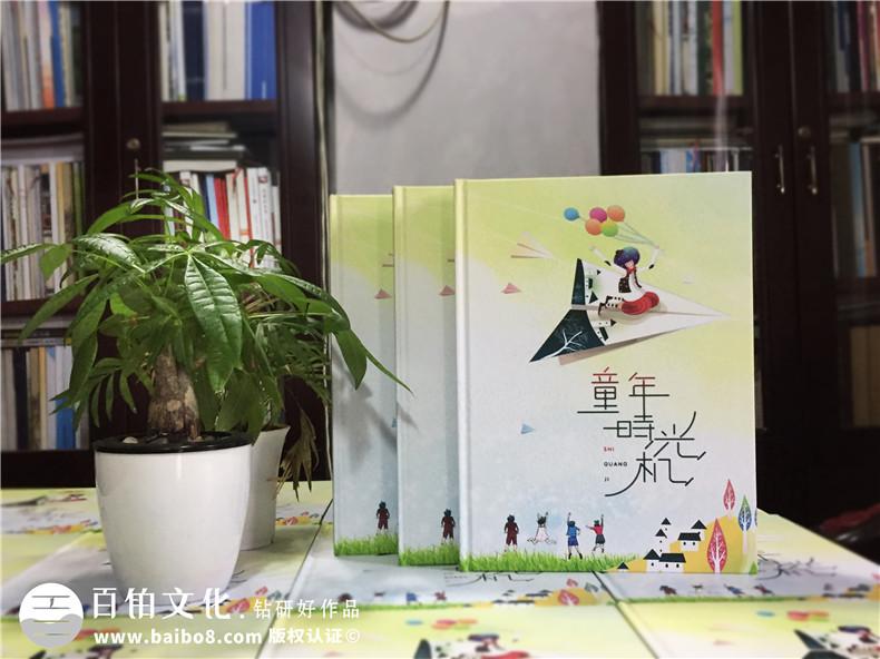 小学同学录毕业纪念相册制作-毕业季私人定制照片书-留念册方案
