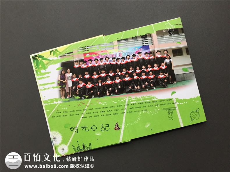 小学毕业留恋册设计 是时候制作一本毕业纪念册纪念小学的成长!