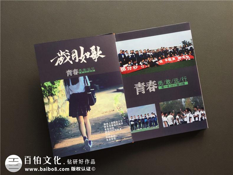 毕业纪念册制作方法 这个毕业季制作一本同学们的毕业纪念册留存美好青春